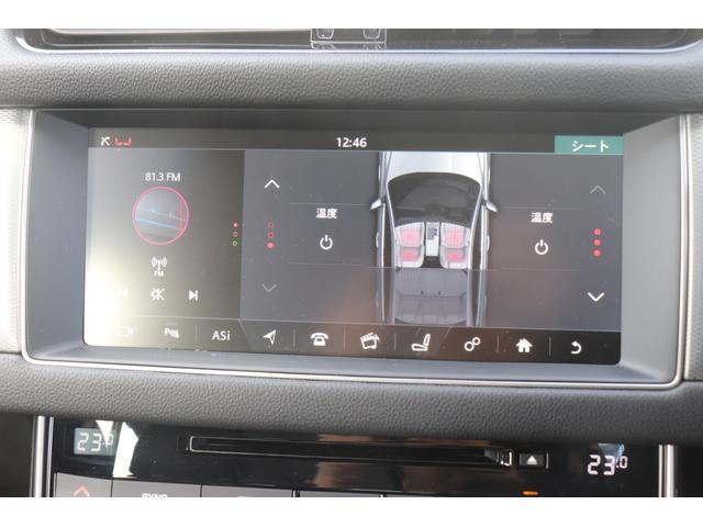 2.0 180PS 8AT ディーゼル AWD Pオーディオ(5枚目)