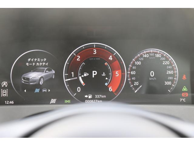2.0 180PS 8AT ディーゼル AWD Pオーディオ(16枚目)