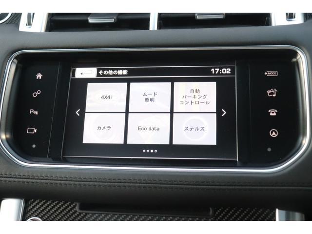 スポーツSVR 4WD 550PS ウェイドセンシング(5枚目)
