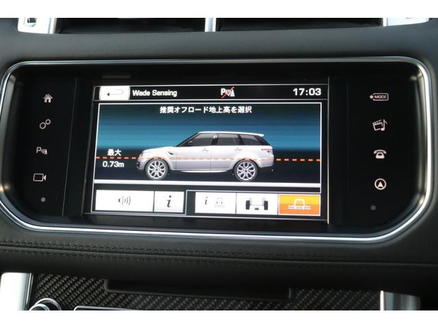 スポーツSVR 4WD 550PS ウェイドセンシング(6枚目)