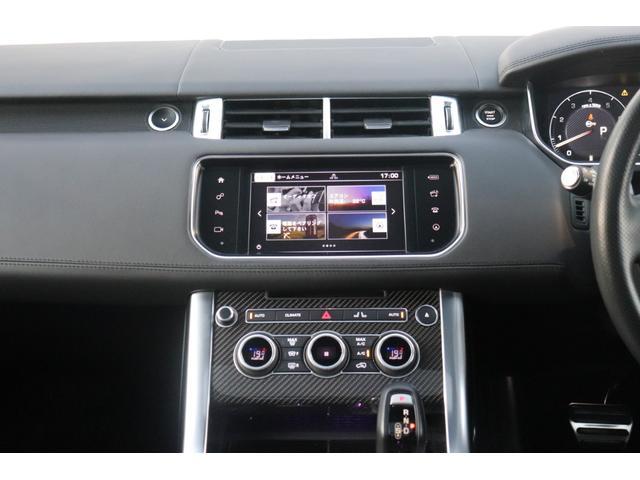 スポーツSVR 4WD 550PS ウェイドセンシング(15枚目)
