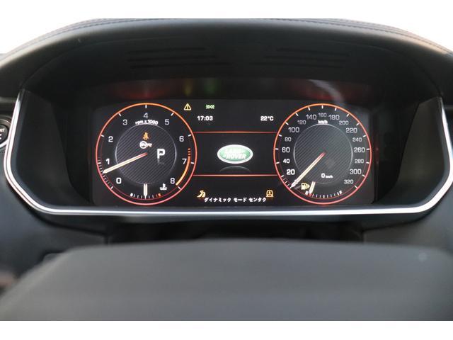 スポーツSVR 4WD 550PS ウェイドセンシング(16枚目)