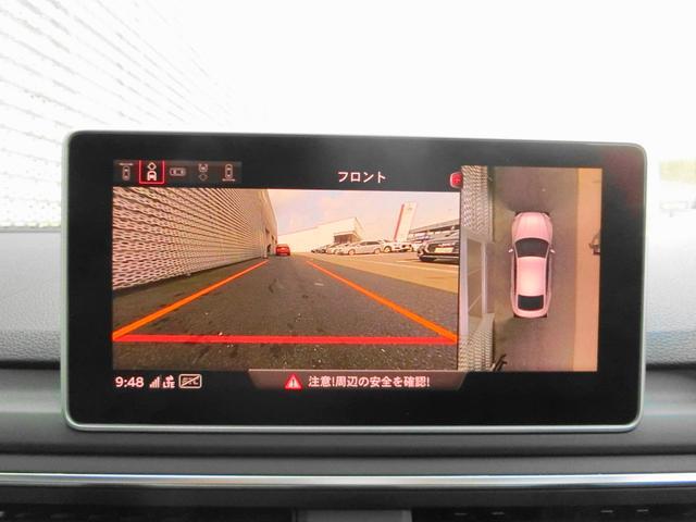 サラウンドビューカメラは、車両の4つのカメラからの映像を合成し、あたかも上空から眺めているような映像をモニターに表示します。車両周辺にある障害物や歩行者などの発見をサポートいたします。