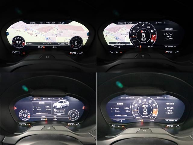 ベースグレード MMIナビ ETC2.0 リアカメラ バーチャルコクピット 認定中古車 元デモカー LEDライト 歩行者検知衝突被害軽減ブレーキ  Audiコネクト(8枚目)