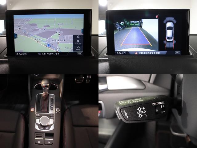 ベースグレード MMIナビ ETC2.0 リアカメラ バーチャルコクピット 認定中古車 元デモカー LEDライト 歩行者検知衝突被害軽減ブレーキ  Audiコネクト(11枚目)