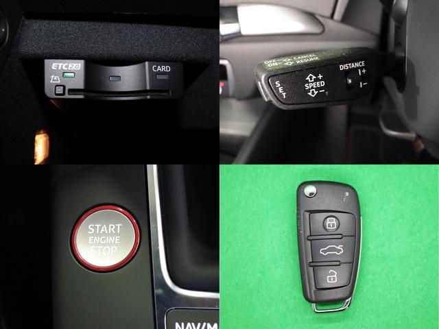 ベースグレード MMIナビ ETC2.0 リアカメラ バーチャルコクピット 認定中古車 元デモカー LEDライト 歩行者検知衝突被害軽減ブレーキ  Audiコネクト(12枚目)