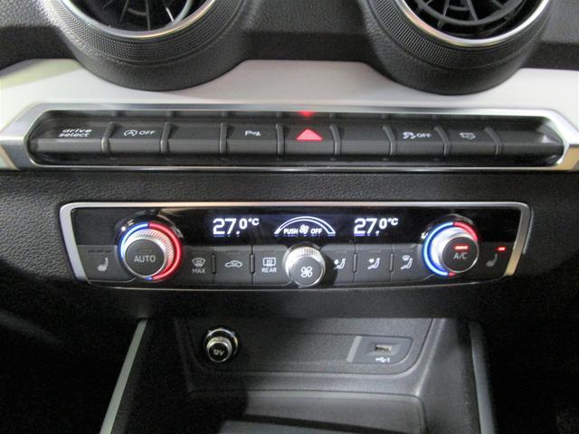 「アウディ」「Q2」「SUV・クロカン」「三重県」の中古車9