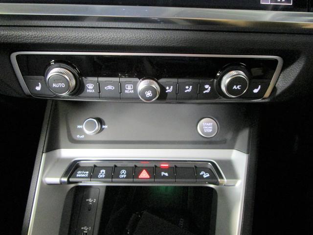「アウディ」「Q3」「SUV・クロカン」「三重県」の中古車10