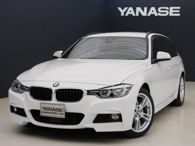 BMW 320iツーリング Mスポーツ 1年保証 新車保証