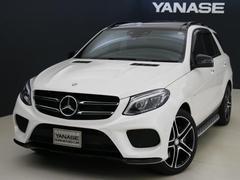 メルセデスAMGGLE43 4マチック 4年保証 新車保証