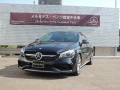 M・ベンツCLA45 AMG 4M 新車保証