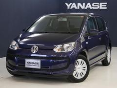VW アップ!ムーブアップ! 1年保証 新車保証