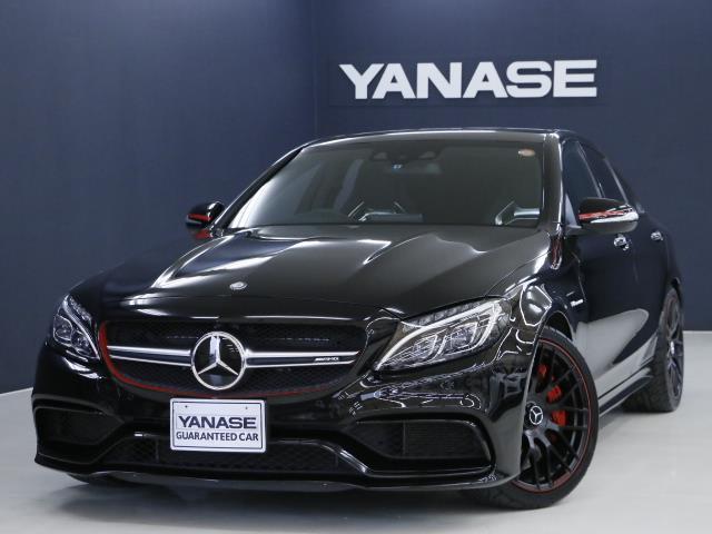 メルセデスAMG Cクラス C63S エディション1 新車保証 (...