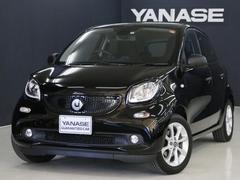スマートフォーフォーパッション 1年保証 新車保証