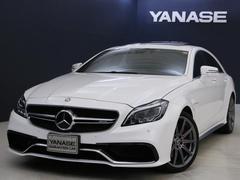 メルセデスAMGCLS63 S 1年保証 新車保証