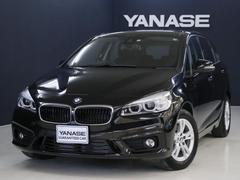BMW218dアクティブツアラー プラス・コンフォートパッケージ