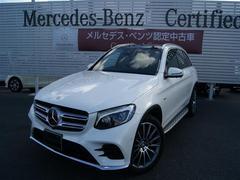 M・ベンツGLC250 4マチック エディション1 新車保証