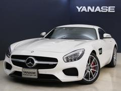 メルセデスAMG GTS 4年保証 新車保証