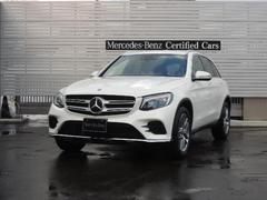 M・ベンツGLC220d 4M スポーツ 新車保証
