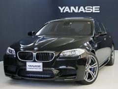BMWM5 ベースグレード イノベーションパッケージ ヤナセ保証