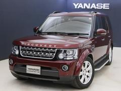 ランドローバー ディスカバリー4SE ヤナセ保証 新車保証