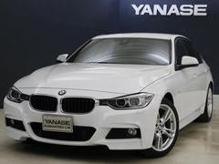BMW320d Mスポーツ 1年保証