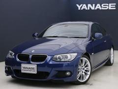 BMW320iクーペ Mスポーツ 1年保証