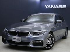 BMW523d Mスポーツ デビューパッケージ 1年保証 新車保証