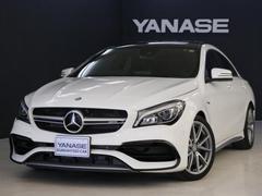 メルセデスAMGCLA45 4MATIC 4年保証 新車保証
