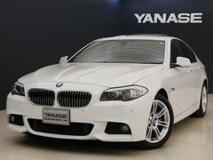 BMW523dブルーパフォーマンス Mパッケージ 1年保証