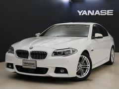 BMW528i Mスポーツ 1年保証