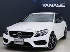 メルセデスAMGC43 4MATIC エクスクルーシブパッケージ 新車保証