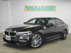 BMW540i Mスポーツ 1年保証 新車保証