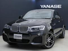 BMW X4xDrive35i Mスポーツ 1年保証