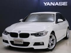 BMW320i Mスポーツ スマートクルーズ 1年保証 新車保証