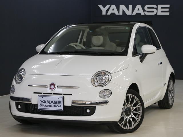 フィアット ツインエアラウンジ ヤナセ保証 新車保証