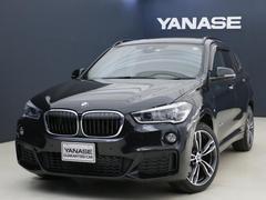 BMW X1xDrive18d Mスポーツ コンフォートパッケージ