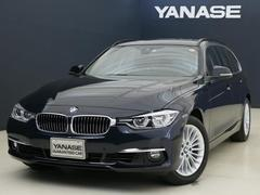 BMW318iツーリング ラグジュアリー 1年保証 新車保証
