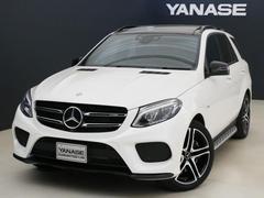 メルセデスAMGGLE43 4MATIC 4年保証 新車保証