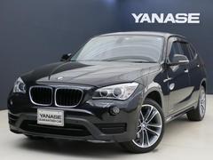 BMW X1sDrive 20i スポーツ 1年保証