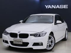 BMW320d Mスポーツ 1年保証 新車保証