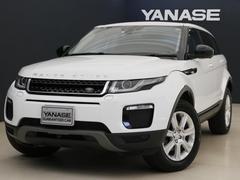 レンジローバーイヴォークSEプラス ヤナセ保証 新車保証