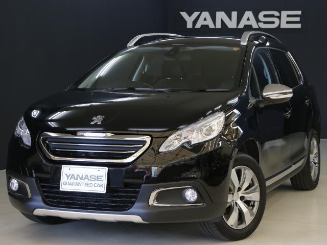 プジョー レザーエディション ヤナセ保証 新車保証