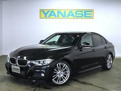 BMW320d Mスポーツ ヤナセ保証