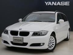 BMW320iツーリング ヤナセ保証