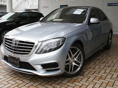 M・ベンツS300 h エクスクルーシブ 新車保証