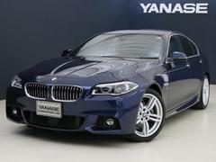 BMW523d セレブレーション・エディション・バロン 1年保証
