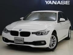 BMW318i 1年保証 新車保証
