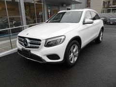 M・ベンツGLC220d 4マチック 新車保証