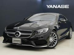 M・ベンツ S550 4MATIC クーペ AMGライン レザーEXCP